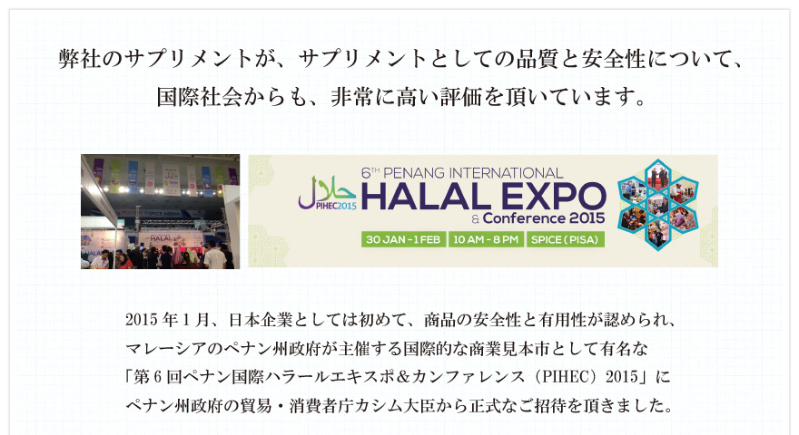 halal_01