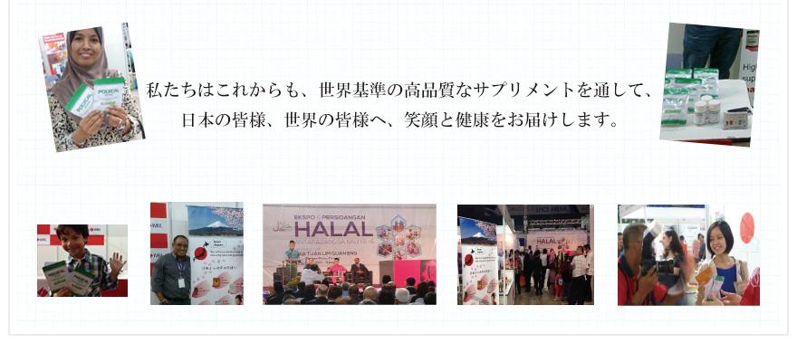 halal_04