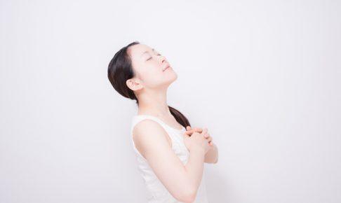 糖質が気になる方におすすめな「丹田呼吸」とは?