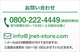 guide_04